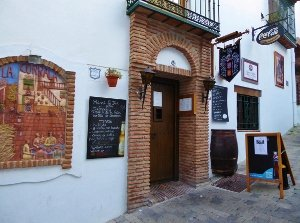 Flamenco Restaurante La Corrala  Old Town Almunecar Entrance (300x223)